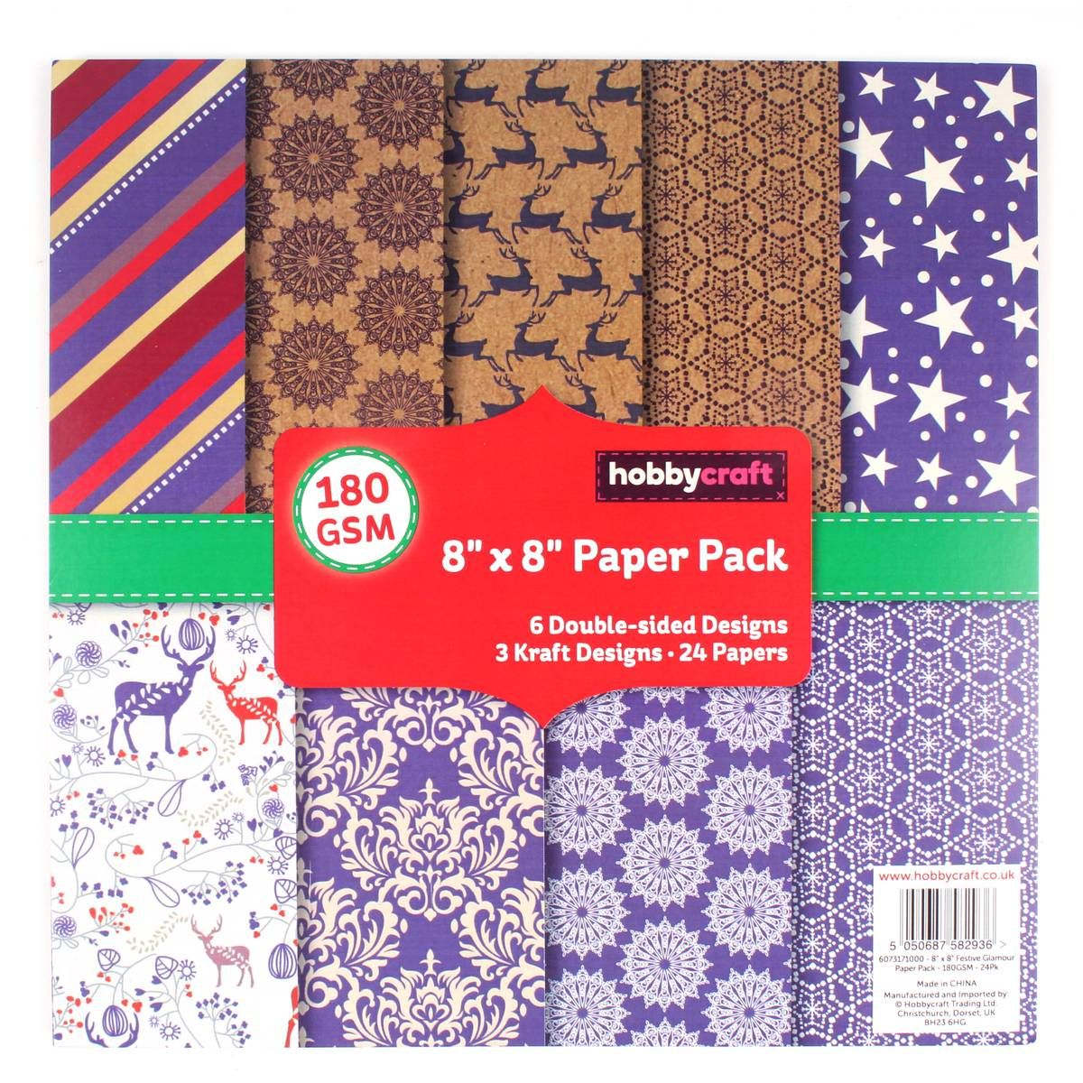 Christmas Festive Glamour Pattern Paper Pad 8 X 8 Inch 24 Pack