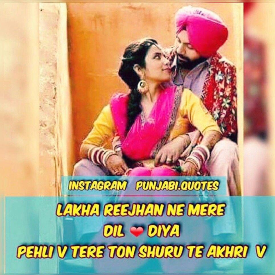 Cute Love Quotes For Him In Punjabi