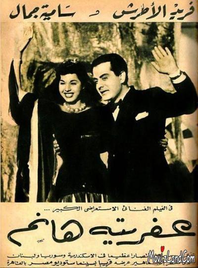 مجموعة افلام الزمن الجميل أقوى Egypt Movie Egyptian Movies Egypt History