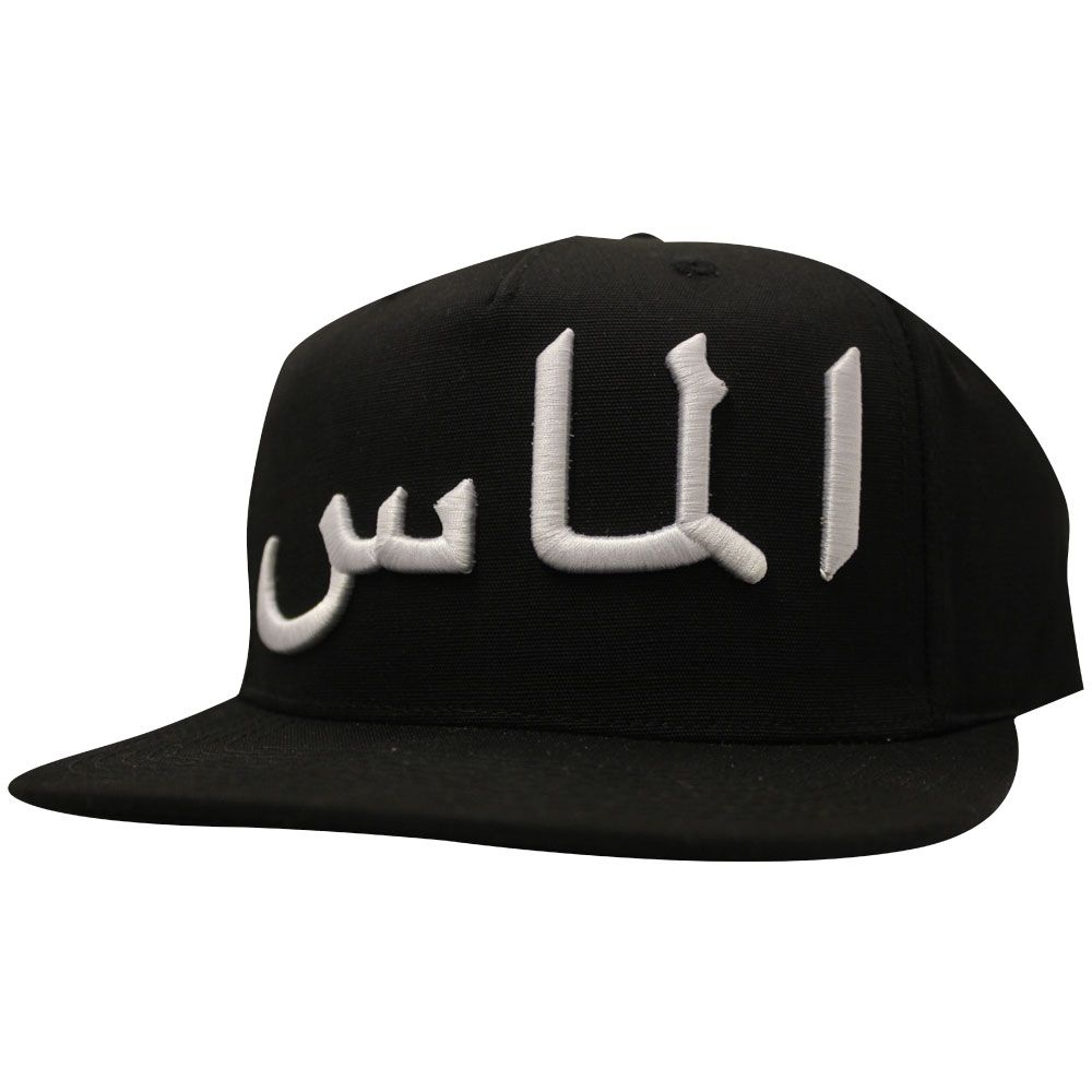 e9ba7982d46cc Diamond Supply Co Arabic Clipback Black