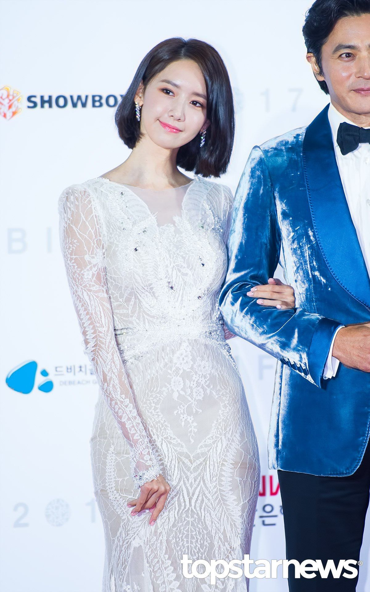 Im Yoona Movie List Best yoona busan flim festival | snsd im yoona | pinterest | yoona
