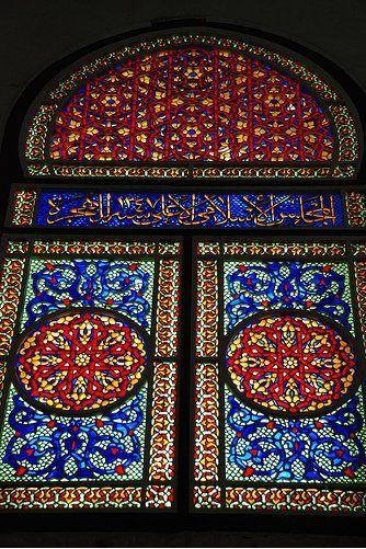 الاقصي فن الزجاج في شبابيك الاقصي المبارك Mosque Art Stained Mosque Art
