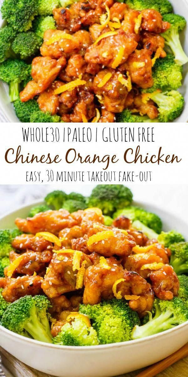 This easy Whole30 Chinese orange chicken is the best takeout fake-out ever. Sometimes you just need some orange chicken in your life, and this version is much healthier and there's no delivery fee! It's also a Paleo orange chicken recipe, which makes it gluten free and made from real ingredients, so you can skip the MSG! #whole30orangechicken #paleoorangechicken #whole30chickenrecipes #WhichFoodIsHealthy #chineseorangechicken