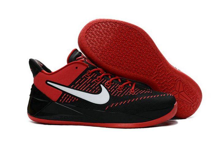 f1ef24239d68 Nike Kobe A.D EP Amazing Kobe A.D EP who would win basketball game 1 on  1shaq or Kobe Brant NIKE ZOOM KOBE NBA 3 on 3 featuring Kobe Bryant USA ROM  GBC ...