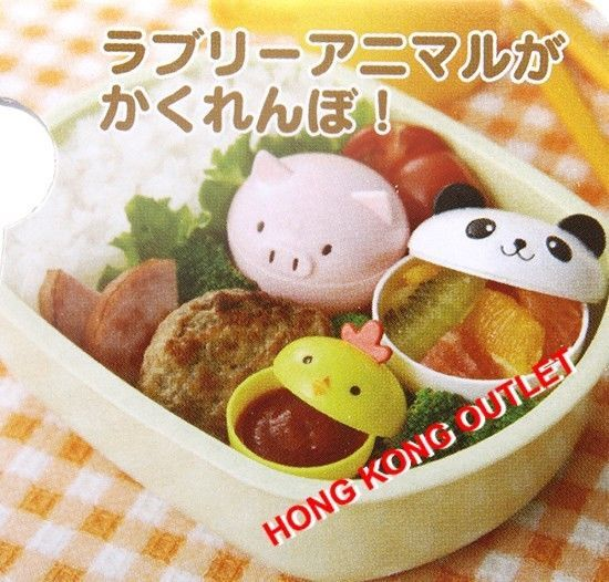 Panda Pigglet Chick Side Dish Sauce Case Food Cup for Bento Lunch Box  E58c #genuineofficialproduct