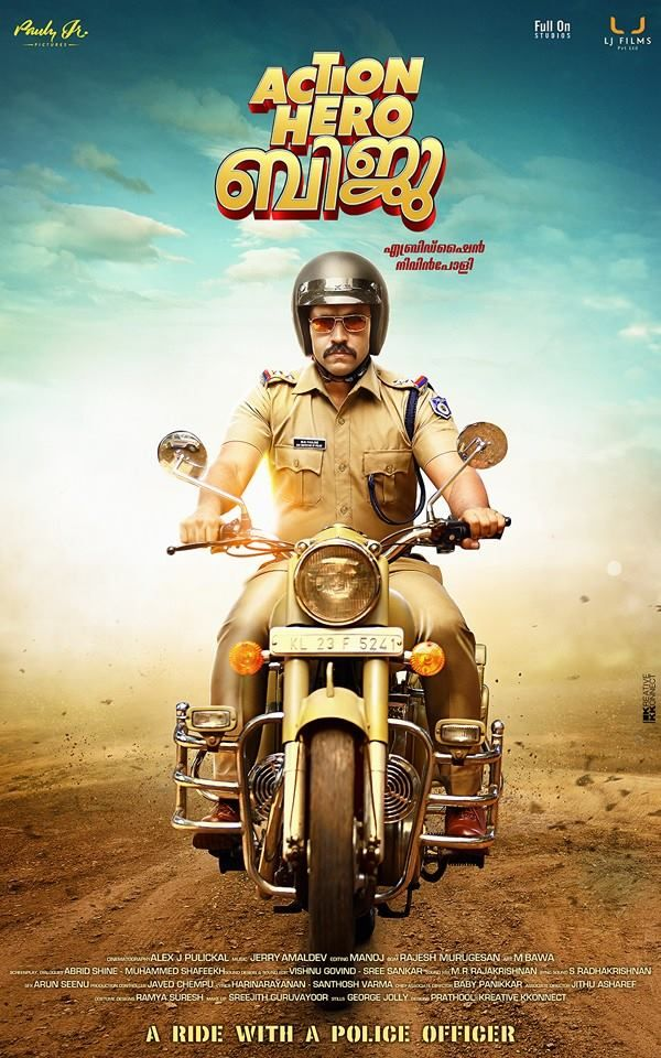 Expiry Date 2 Movie In Tamil Free Download Mp4
