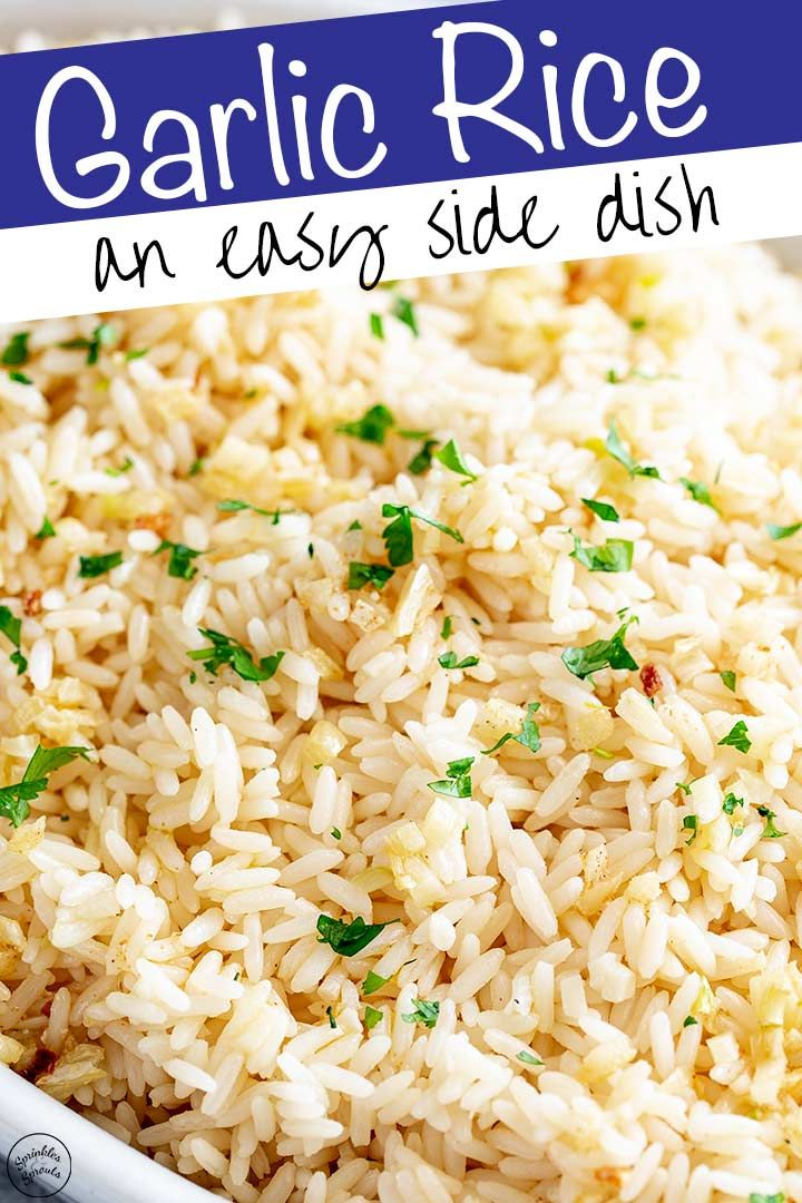 Easy Garlic Rice Pilaf | Sprinkles and Sprouts