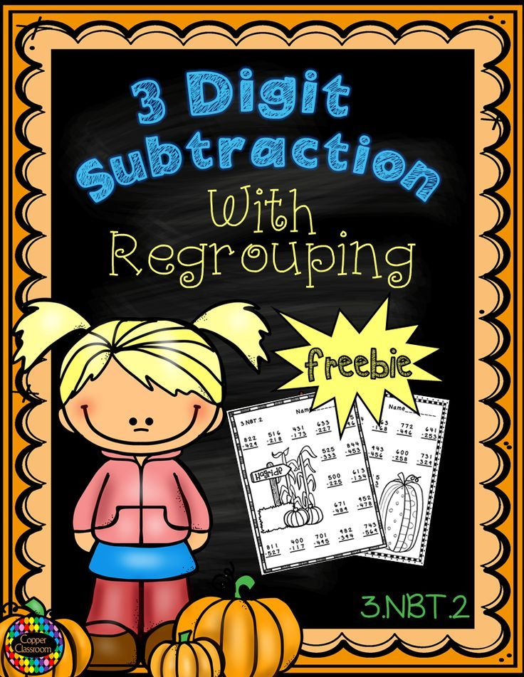 3.NBT.2 Fall Themed 3 Digit Subtraction With Regrouping | Math, Free ...
