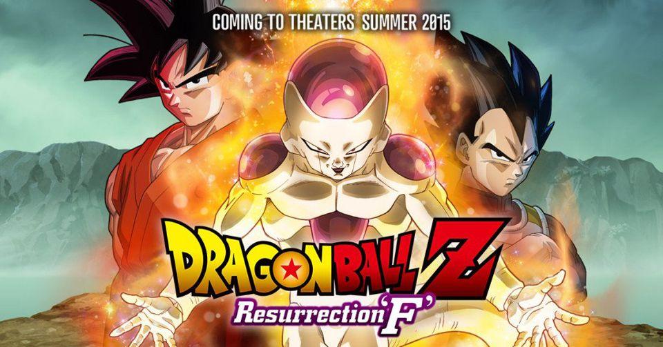 dragonball resurrection of f stream ger sub
