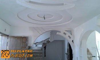 Arc et faux plafond en plâtre   DÉCOS PLAFONDS & MURS   Pinterest ...