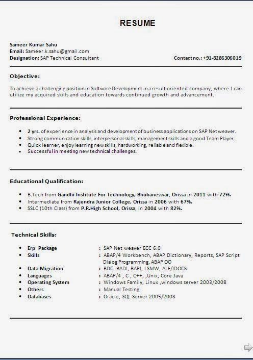 curriculum vitae francais modele Sample Template Example of - sap functional consultant sample resume
