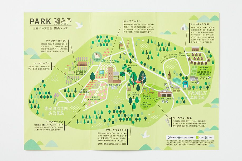 pin by hanna chen on 插 畫 02 pinterest map design map and