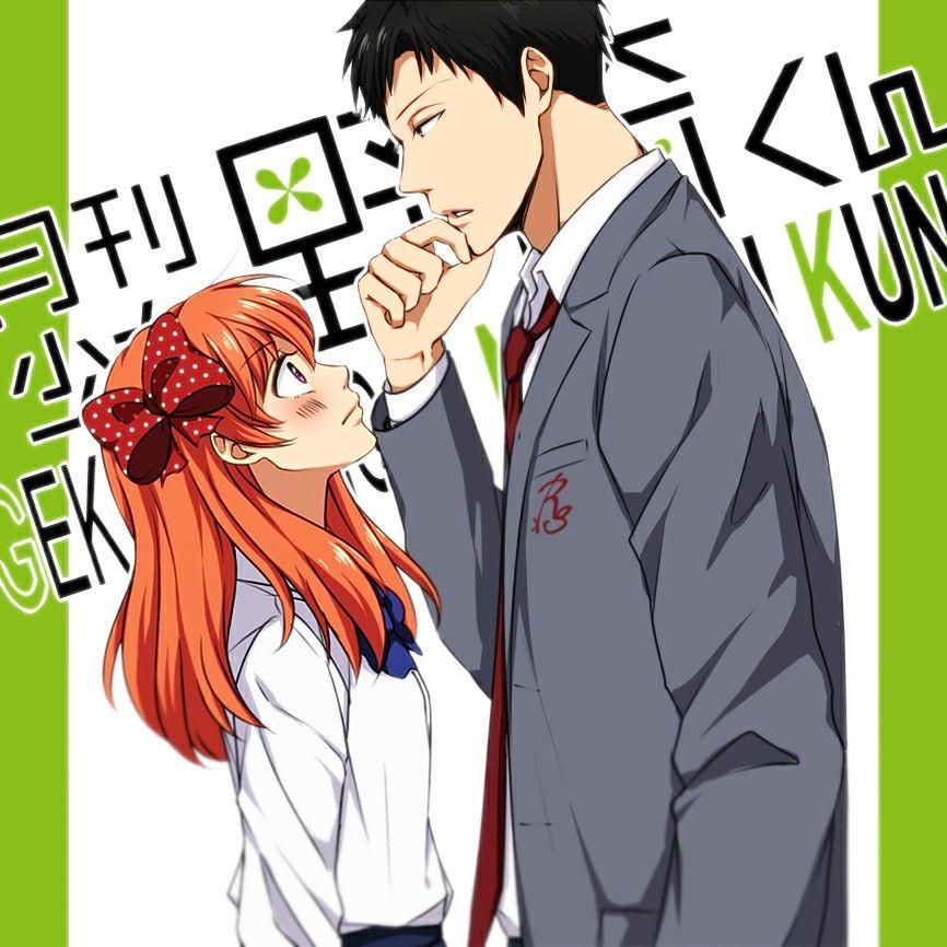 Sakura & Nozaki Gekkan Shoujo Nozaki-Kun