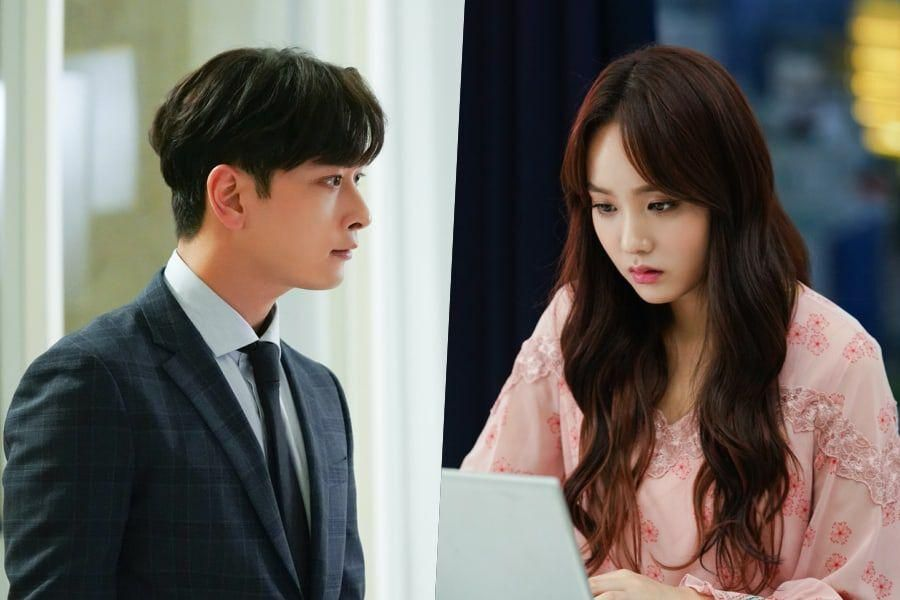 """2PM's Chansung And Han Ji An Have A Tense Encounter In """"So I Married The Anti-Fan"""""""