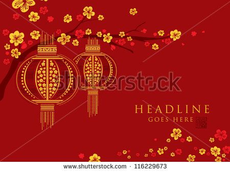 Vector of abstract chinese new year graphic and background buy this stock on shutterstock  find other images also google search rh pinterest
