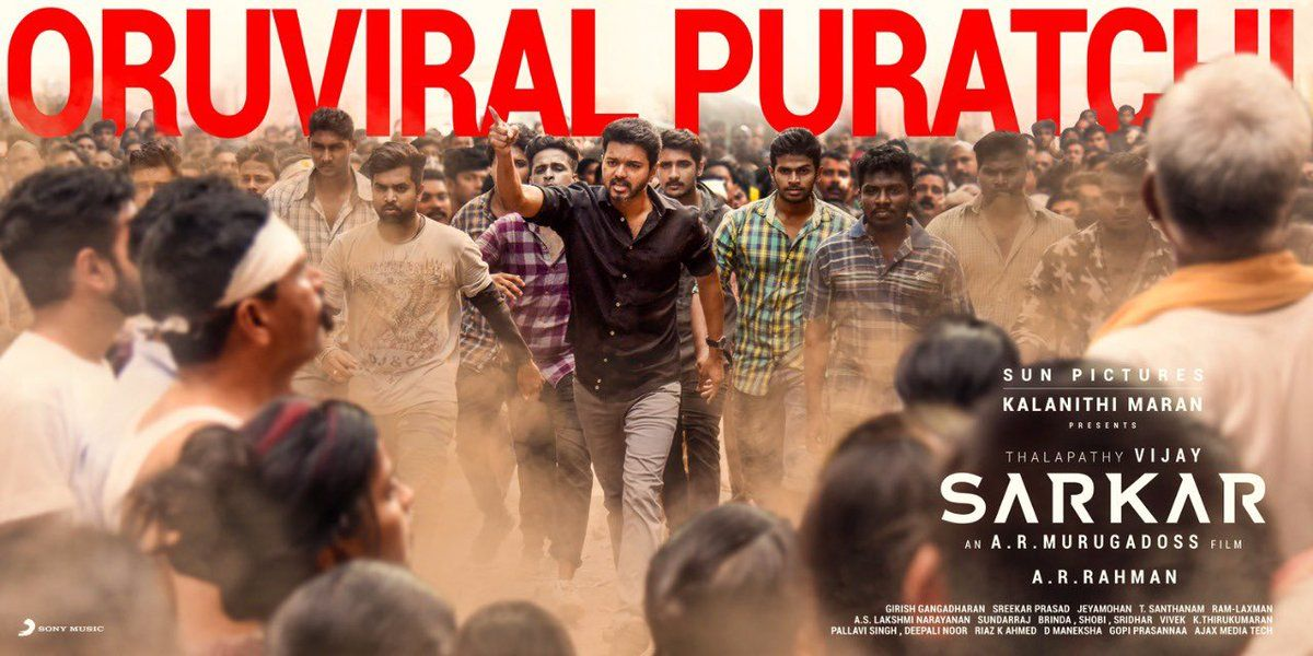 tamil movie sarkar songs download