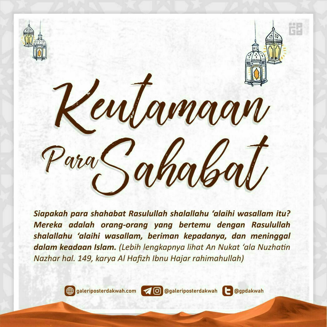 Pin oleh mitjan kotem di Spirituality Iman, Sahabat, Islam
