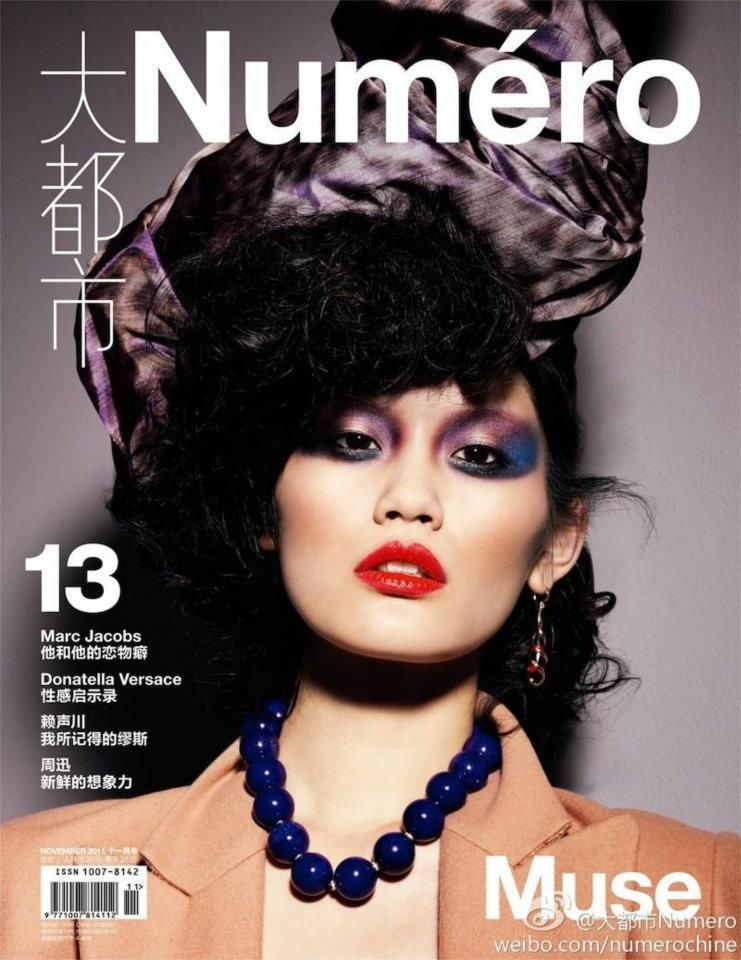 NUMERO CHINA (Editorial)  November 2011    Credits:   Claus Wickrath - Photographer   Joseph Carle - Fashion Editor/Stylist   Moiz Alladina - Hair Stylist   Maurilio Carnino for MTC Casting - Casting Director