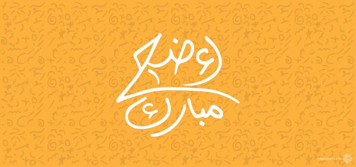 Hajj Eid Al Adha Free Vector On Behance Vector Free Eid Al Adha Eid