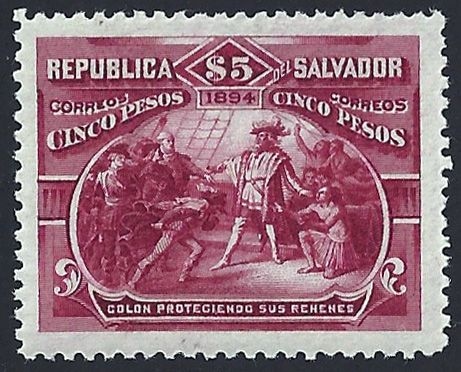 El Salvador Scott #102 (Jan 1894) Christopher Columbus protecting Indian hostages.  Experts are not positive that this stamp was postally used.