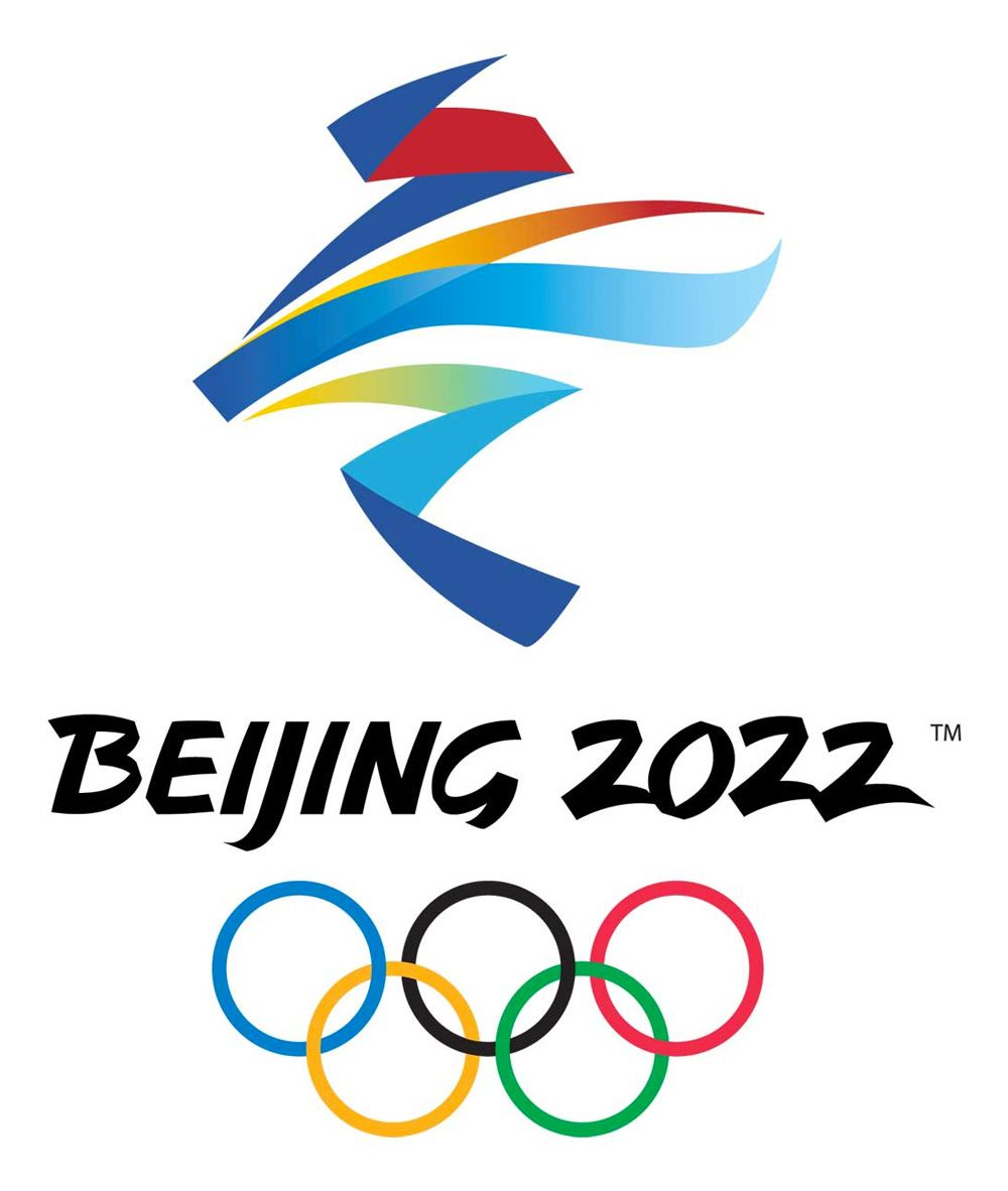 New Emblem for 2022 Winter Olympics by Lin Cunzhen 2022