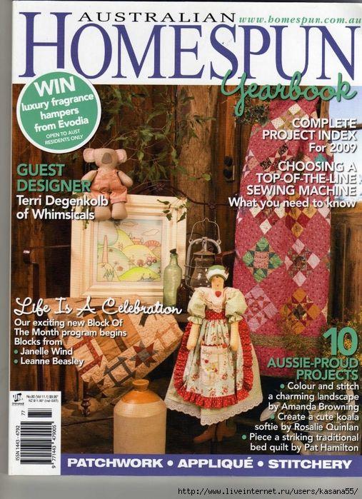 Australian Homespun Magazine -- All templates and patterns are at ... : australian quilt magazines - Adamdwight.com