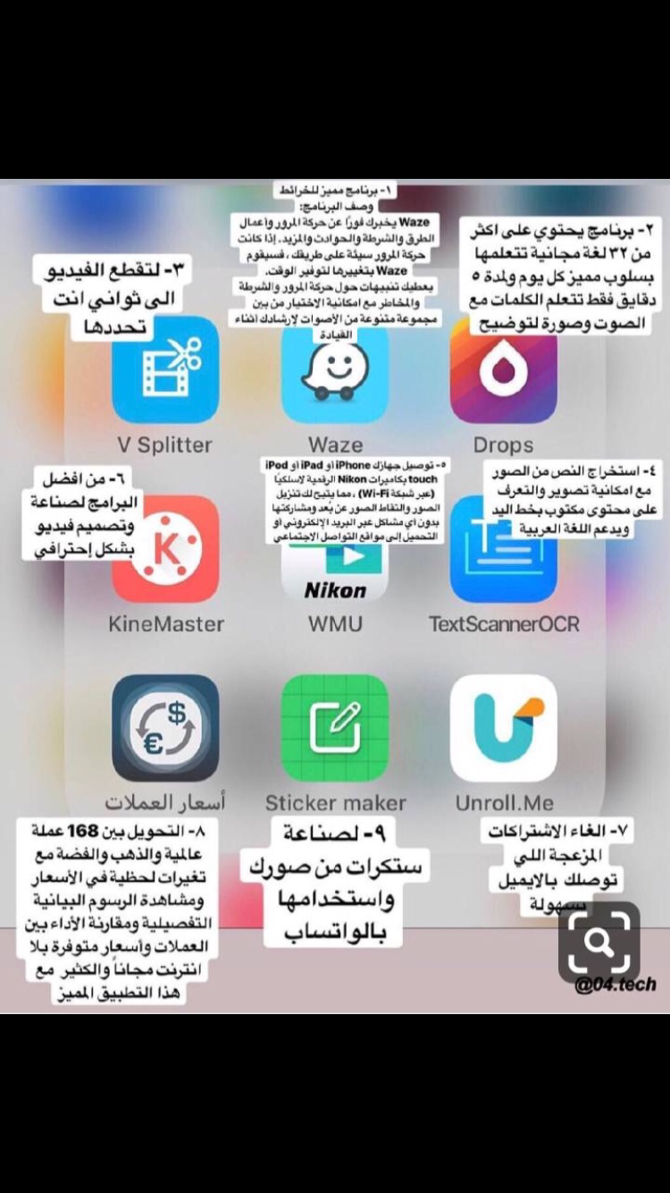 Pin By Mona El Roo7 On برامج ومواقع مهمه Watercolor Wallpaper Iphone Application Iphone Programming Apps