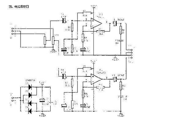 TDA2030A 2.0 AC/DC Power Amplifier