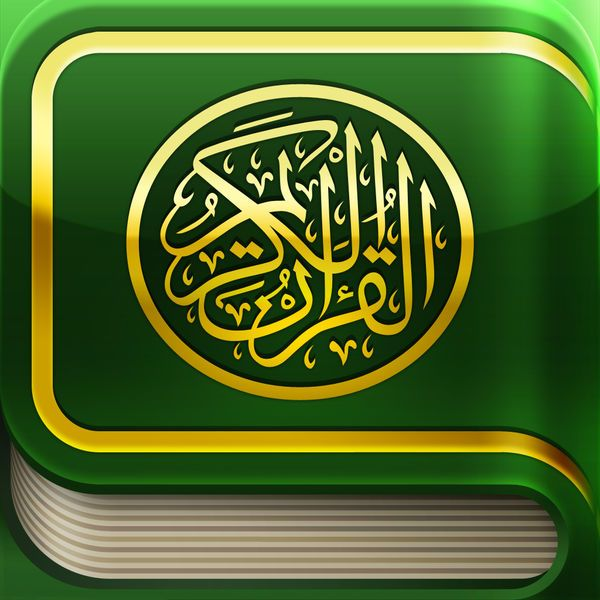 Download IPA / APK of iQuran Lite for Free http
