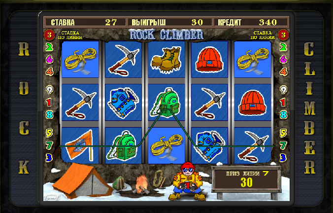 Бесплатные игровые автоматы rock climber игровые автоматы 24 часа санкт петербург