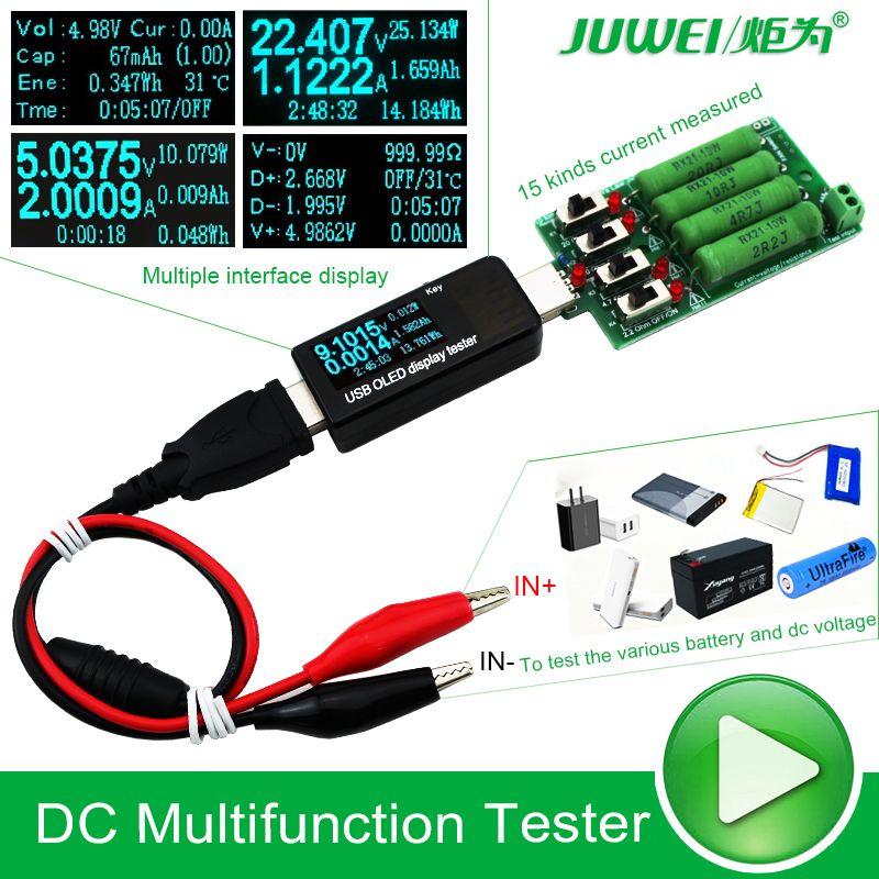 バッテリー/usbテスターdc電圧計電流計18650容量計電子負荷放電抵抗ワニ ...