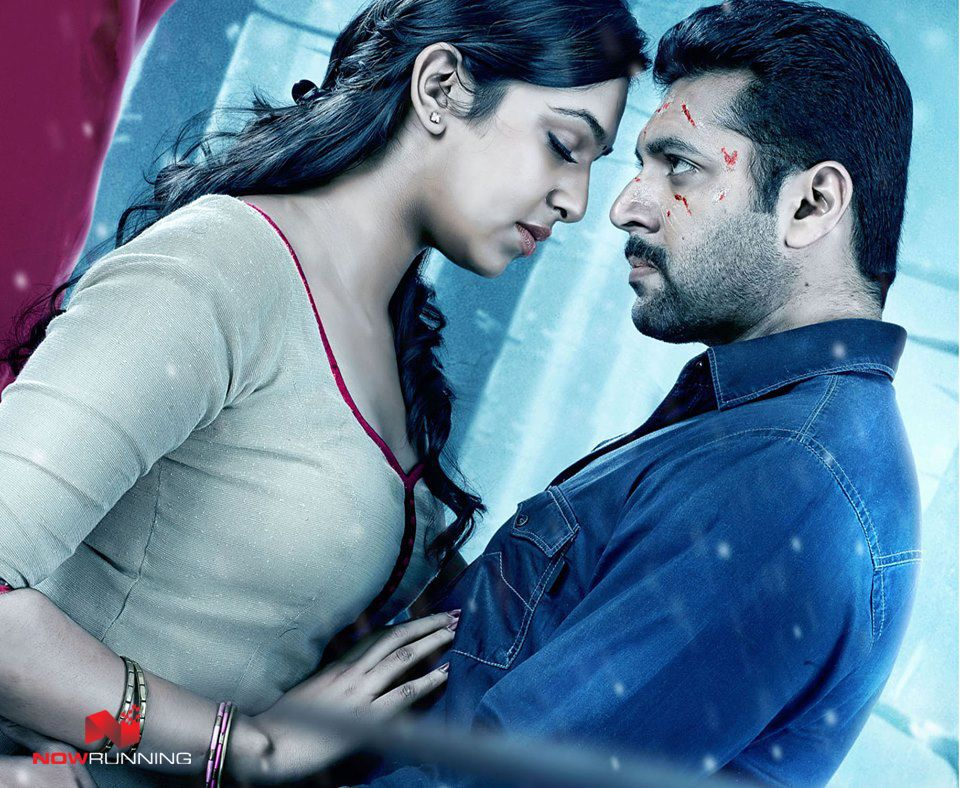Engeyum Kadhal Mp4 Video Songs Free Download For Mobile. Academy Virginia Danish oktober lease provide projects