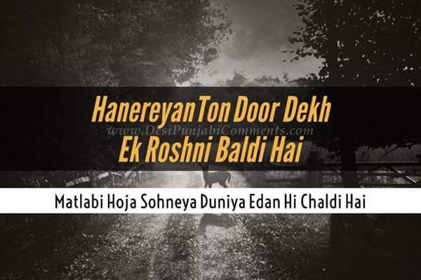 Matlabi Hoja Sohneya - Ghaint Punjabi Status | Punjabi Comment