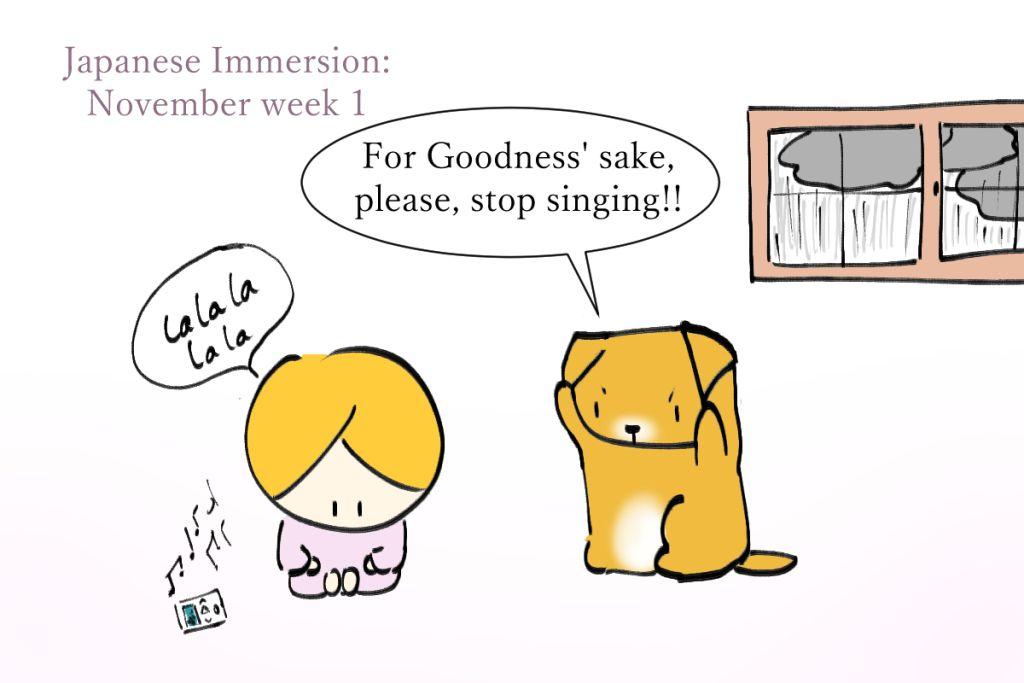 Japanese Immersion November week 1 Inside That Japanese
