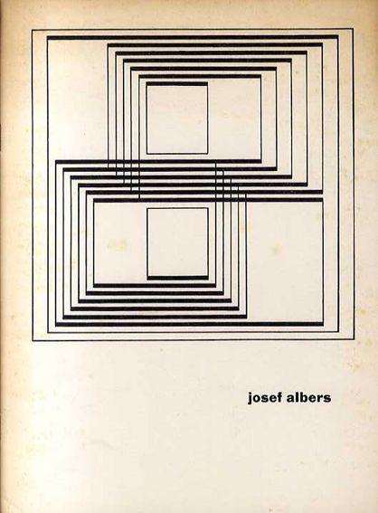 ジョセフ・アルバース Josef Albers. Stedelijk Museum Amsterdam 10 ...