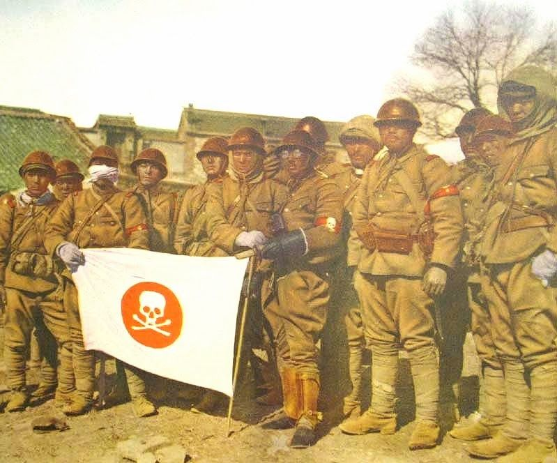 Japanu0027s Skull Squadron (II) u2013 China in WW2 MARINHA Pinterest - copy map japan world war 2
