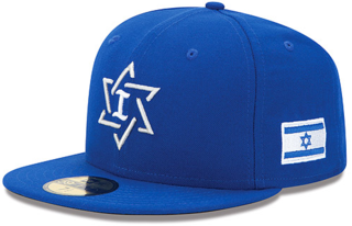 4333c5d41ee9 Team Israel Baseball Cap Now Available - JewishSportsCollectibles ...