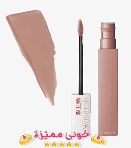 روج كشمير غامق و فاتح و مات انواع و اسعار الروج الانيق و الجذاب Lipstick Ink Beauty