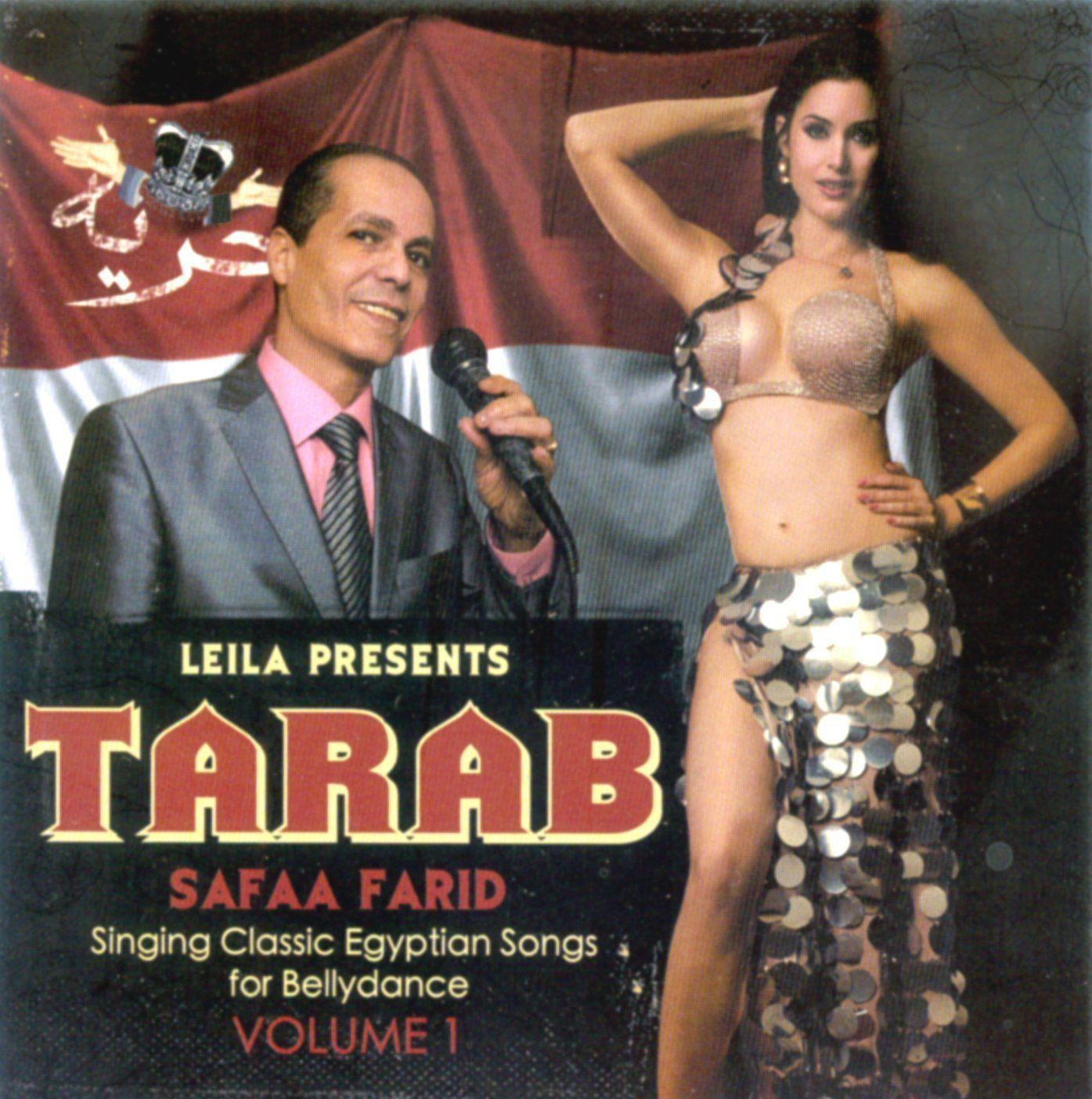 Safaa Farid, Leila Farid - Tarab - Amazon com Music | Dance