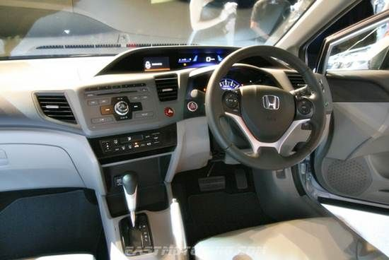 2017 Civic Hybrid Review Honda Release Date