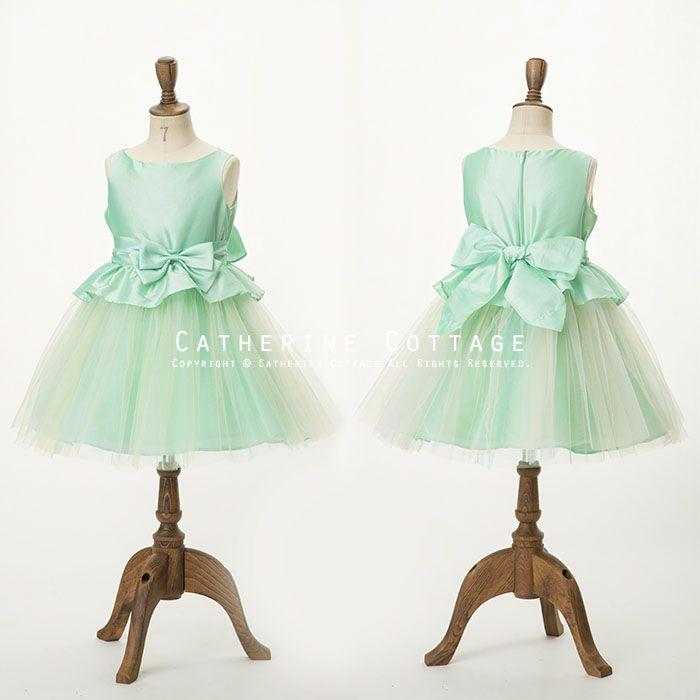 7f5c0f65e5afb 子どもドレス グラデーションペプラムドレス 100 110 120 130 発表会 結婚式 CC0304 kids dress