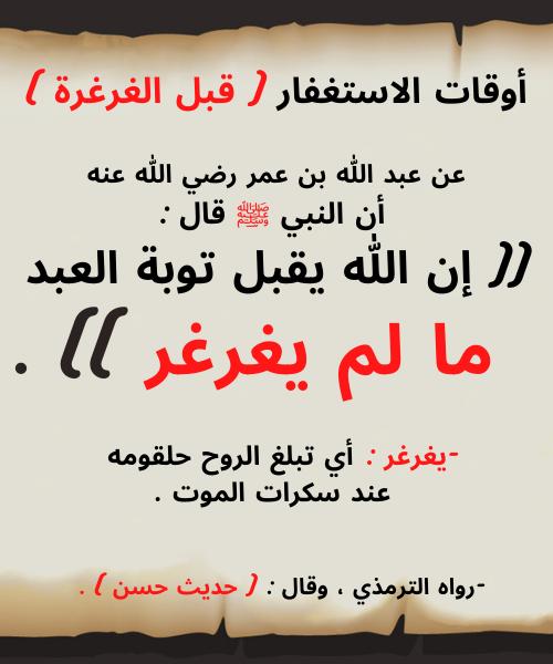 Pin By Llolo Asal On Faith In Islam Holy Quran Allah Hadith