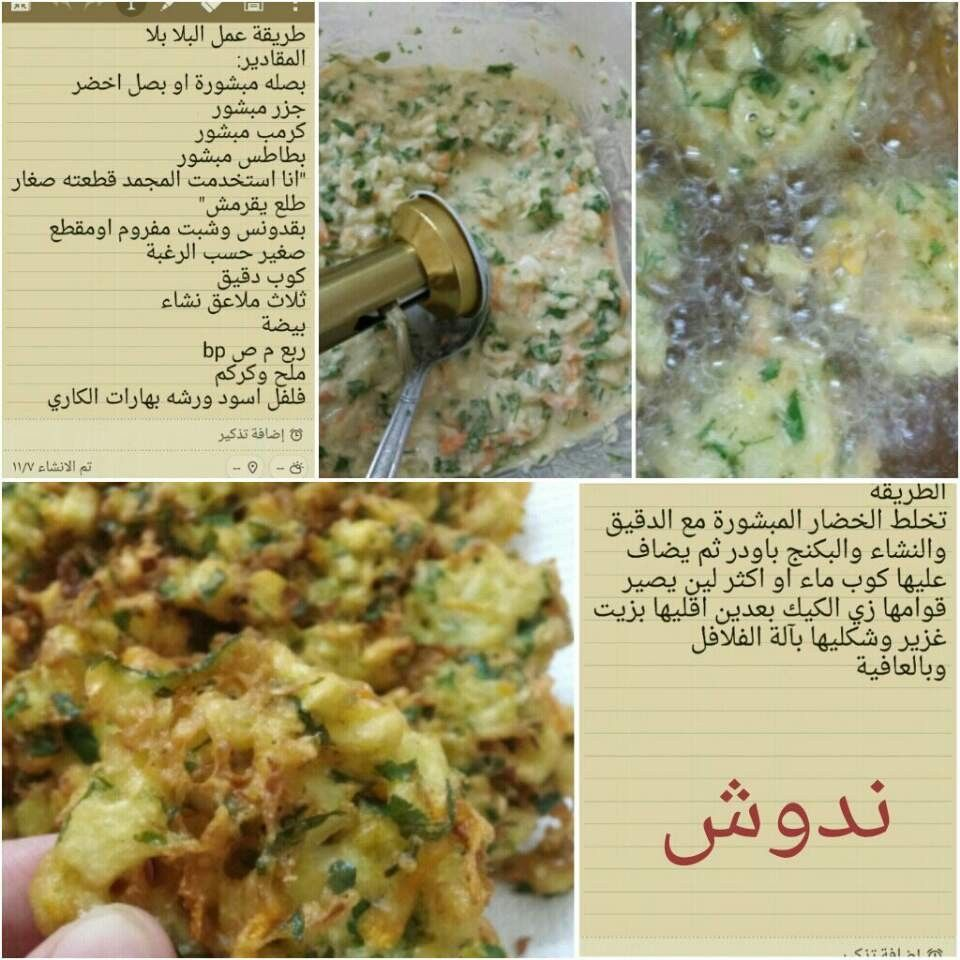 Pin On طبخ Cooking