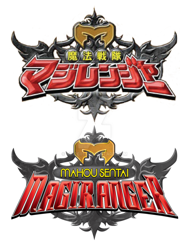 mahou sentai magiranger vs2 by trice01 power rangers kamen rider faiz ranger mahou sentai magiranger vs2 by trice01
