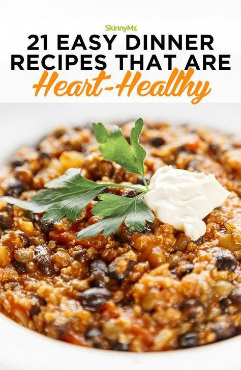 It doesn't matter which diet or wellness plan you're following: eating heart-healthy foods is beneficial to your overall health. Here are 21 easy dinner recipes that are heart-healthy and they taste great, too! #heart #healthy #dinner #HealthyFood