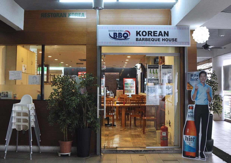 Korean Bbq House Buffet Pv128 Setapak Outlet Korean Bbq Bbq