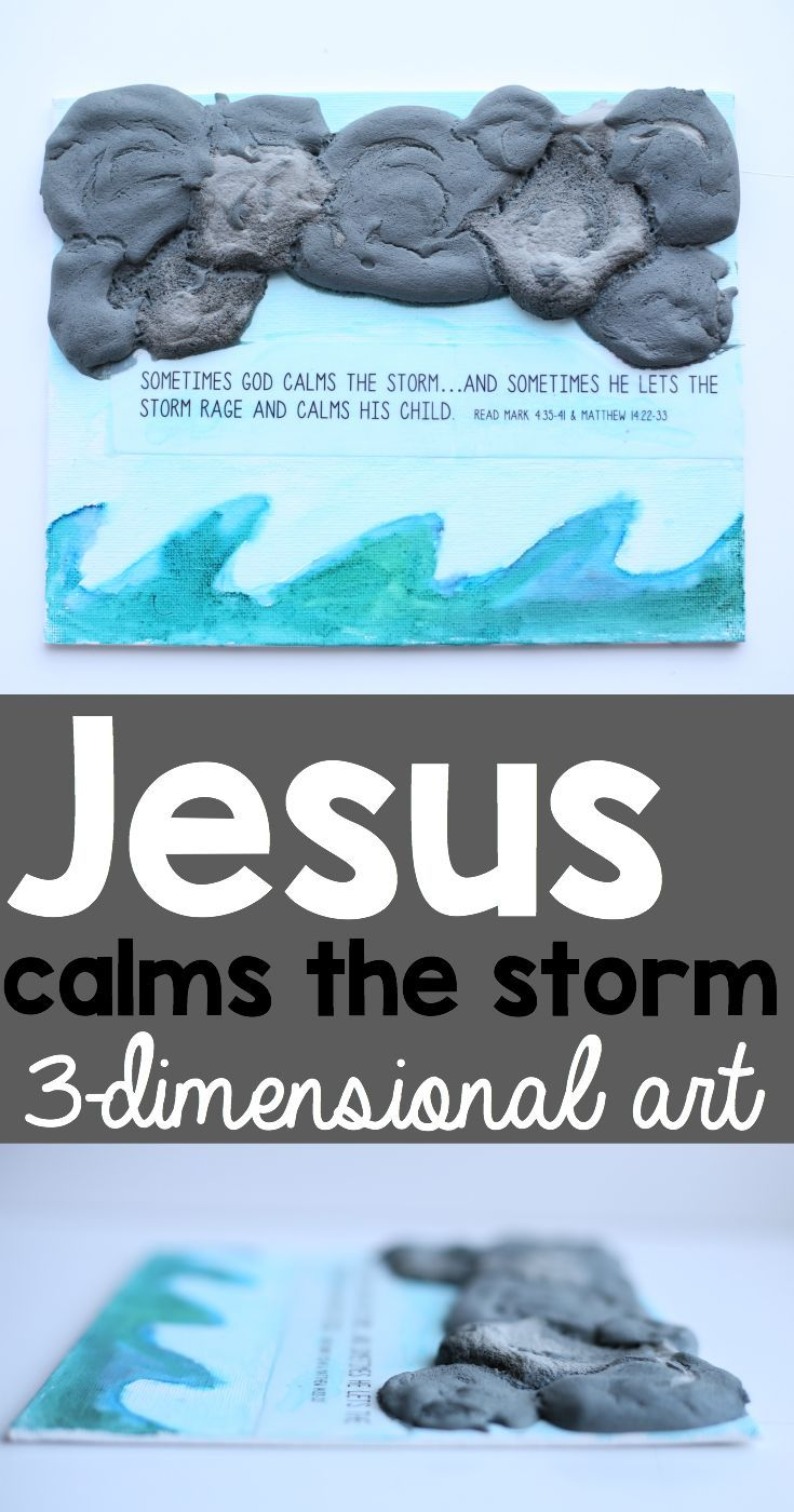 Free coloring pages empty tomb - Jesus Calms The Storm Art For Kids