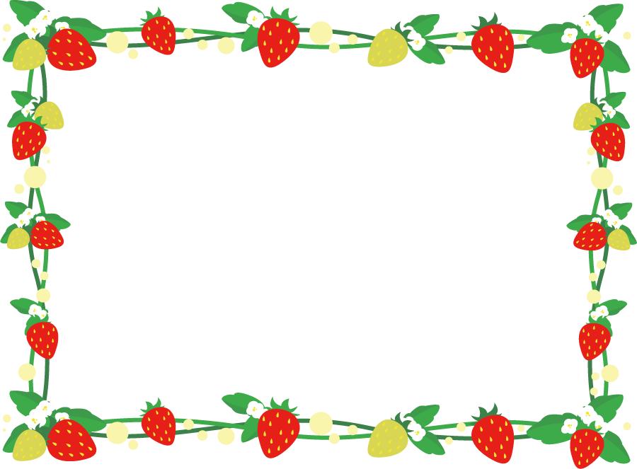 フリーイラスト いちごの赤い実と青い実と葉の飾り枠でアハ体験 Gahag 著作権フリー写真 イラスト素材集 イラスト 飾り枠 フリー イラスト
