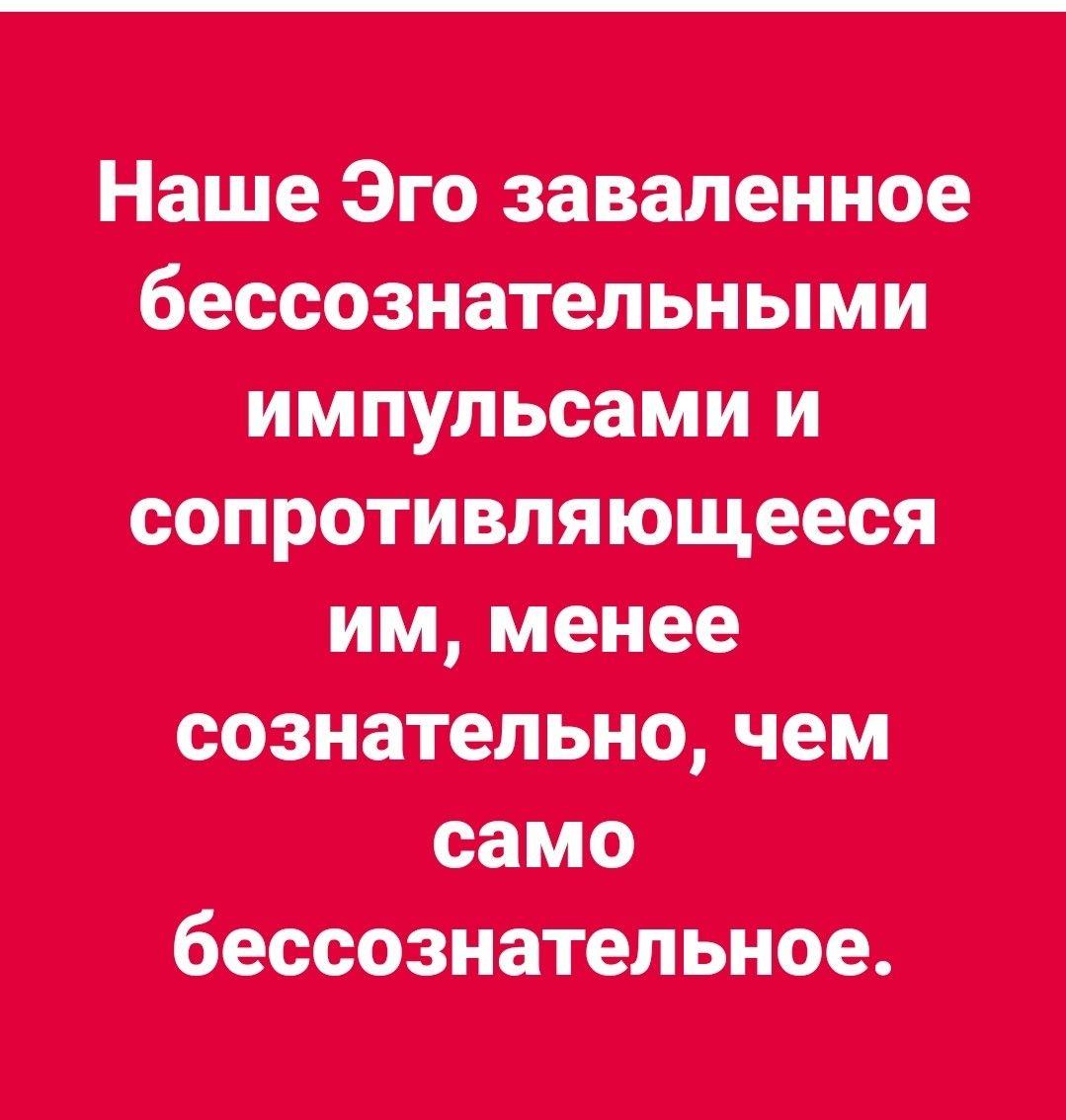 Проблемы с эго - Kyklovod - Medium | 1134x1079