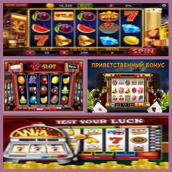 Игровые автоматы офлайн скачать бесплатно играть в карты волна кость